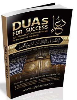 dua book quran