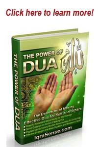 dua Quran Allah